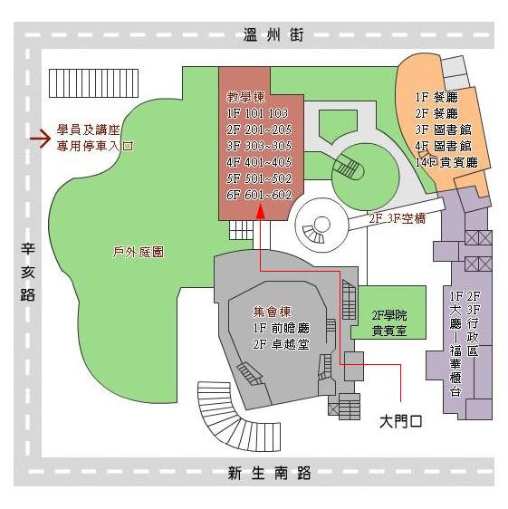 福華文教會館平面圖